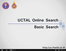 UCTAL online search -Basic Search